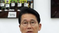 정의당, 고용세습 비리 국정조사 요구 동참