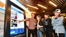 한국방문委, 24시간 관광안내 무인시스템 설치