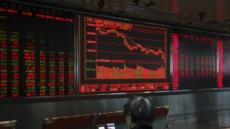 중국 증시 4% 이상 급등…2년 7개월만에 최대폭 증가
