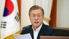 """문재인 대통령 """"4차 산업혁명 대응 역할 기대""""… IEC 총회 축사"""