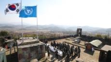"""국방부 """"남북 군사합의서에 NLL 표현, 북한 NLL 인정한 것"""""""