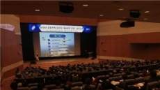 용인시, 445개 공동주택 입주자대표회의 교육