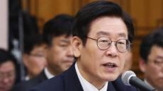이재명지사 이국종교수에게 사과 '응급헬기 민원 터무니없다'