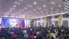 """김상돈 의왕시장, """"시민이 행복한 새로운 의왕을 실현하기 위해 최선을 다하겠다"""""""