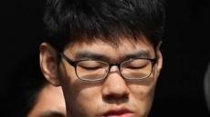 'PC방 살인범' 김성수, 심신미약 인정 받아도 '무기징역' 가능성