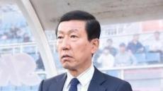 최강희, 연봉 84억 '대박'…中 톈진 감독직 수락