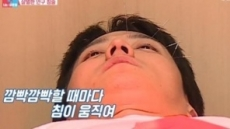 '동상이몽2' 인교진 황반변성 투병…아내 소이현에게도 말 못해