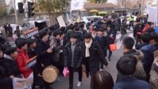 11월15일 수능…출근시간 1시간 늦추고 대중교통 증편