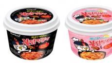 삼양식품, '불닭떡볶이' 출시…간편식 떡볶이 시장 도전