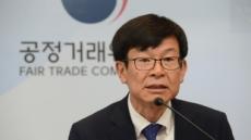 """""""새 공정거래법 불안말라"""" 기업인들에 호소나선 김상조"""