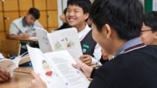 비상교육ㆍ제일기획, 10代 마음건강 돕는 교과서 개발