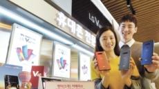'V40 씽큐' 출격…스마트폰 경쟁 '고삐'