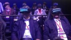 국내 최대 VR 테마파크 '일루션월드' 11월 동대문서 개장