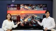 삼성디스플레이, 'IMID 2018' 참가…최첨단 기술 선보여