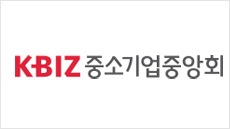 중소기업중앙회, 2019년 기본운영방향 수립 워크숍 개최