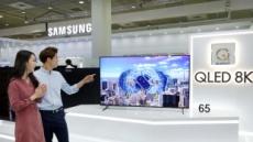 삼성 8KㆍLG 씽큐…한국전자전 출격