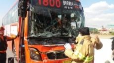 인천서 광역버스-트럭 추돌…버스 운전기사ㆍ승객 등 12명 부상