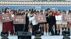 '복세편살 2018 청춘페스티벌', 화정역 로데오광장에서 성료