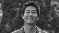 故김주혁 1주기 비공개 추모식...연예계 안팎서 추모 행사도