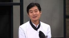 이연복, 한국형 깐풍기 중국완판, '사랑의 열매' 얼굴로