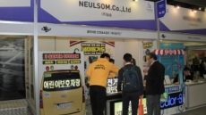늘솜, 통학차량 안전 보조장치 '세이핑가드' 해외로 나아간다
