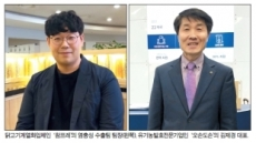 """""""수출 초보였는데…현지화지원사업이 나에게 손을 내밀었다"""""""