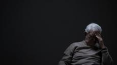 '고독한 노년'…5명 중 1명은 사회관계 안 맺는다
