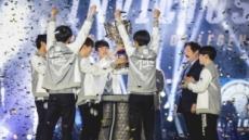'2018 롤드컵' 최종 승자는 IG … 중국 첫 우승컵 안았다!