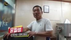 김치만두 속 비밀…'생활의 달인' 오산 만두