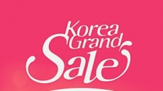 외국인 쇼핑문화관광축제 내년 1~2월 43일 대장정