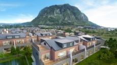 단독주택과 아파트의 장점만 갖춘 제주타운하우스 '산방산코아루아이비타운'