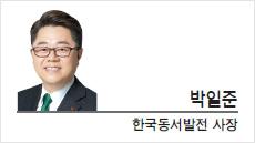 [광화문광장-박일준 한국동서발전 사장] 시작은 건달불이었다