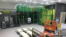 현대건설 '안전문화체험관' 오픈…19개 체험시설 한곳에