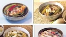 전통의 한국김치 담가보고 먹어보고…