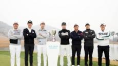 비장한 남자 골퍼들…마지막에 웃는 선수는?