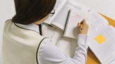 [수능 D-7…수험생 건강법 ②] 목ㆍ어깨ㆍ허리 통증…수시로 스트레칭해주세요