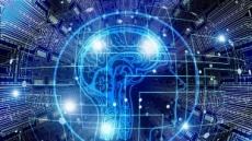 AI가 금융상품 약관 심사한다, 심사시간 3배 빠르게