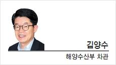 [경제광장-김양수 해양수산부 차관] 초고속 대한민국, 바다도 LTE시대