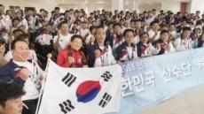 장애인AG 시각장애 선수, 적성검사 후 운전면허 '취소'…왜?
