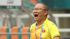 '박항서호' 베트남, 스즈키컵 1차전 라오스에 3-0 완승