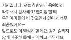 방탄소년단 지민, '아미'에게 6년간 한결 같이 사랑 표현