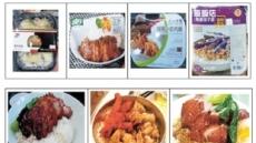[aT와 함께하는 글로벌푸드 리포트] 맛·건강·가격까지…'한국 덮밥' 홍콩 편의점서 인기