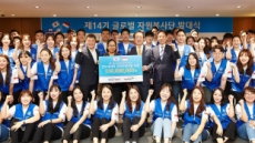 기업銀, 인도네시아 교육환경 개선 자원봉사단 파견