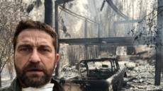제라드 버틀러, 산불로 잿더미된 집 앞서 셀카