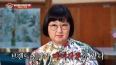 노희영 '집사부일체' 방송 후 '사부' 자격 논란… 탈세 전력도 불거져