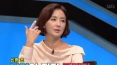 """윤해영 """"재혼 의사 남편 알렉스 닮아, 얼굴 클렌징도 해줘"""""""