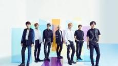 방탄소년단, 日 우익 표적 됐음에도 일본 싱글 오리콘 주간 차트 1위