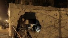 이스라엘-팔레스타인 이틀째 유혈충돌
