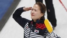 정부, '팀킴' 컬링 선수 호소문 관련 특정감사