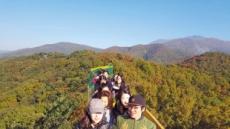 오라, 지구촌 여행객들이여…누벼라, 대한민국 방방곡곡을